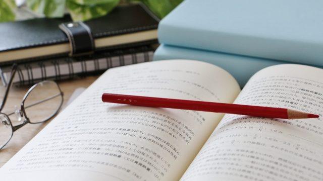 食の資格試験勉強